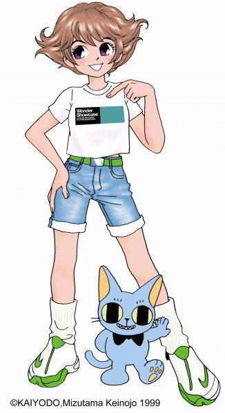 https://wonfes.jp/wp-content/uploads/2019/09/1999-S--e1569821294532.jpg